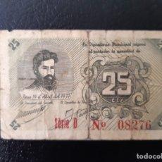 Billetes locales: BILLETE LOCAL 25 CÉNTIMOS REUS. Lote 179550945