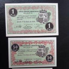 Billetes locales: BILLETE LOCAL SERIE AYUNTAMIENTO DE GUADIX. Lote 179551448