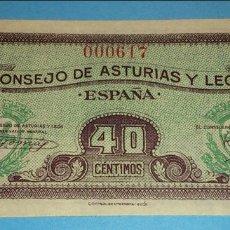 Billetes locales: 40 CÉNTIMOS 1936 CONSEJO DE ASTURIAS Y LEON PAZ Y TRABAJO:SC SERIE MUY BAJA. Lote 180204273