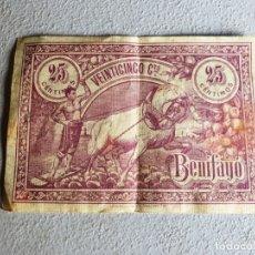 Billetes locales: BILLETE LOCAL BENIFAYÓ DE 25 CÉNTIMOS. SEPTIEMBRE 1936. . Lote 181078570