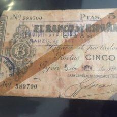 Billetes locales: 5 PTAS BANCO DE ESPAÑA GIJON ASTURIAS 1936 AL PORTADOR. Lote 182569572