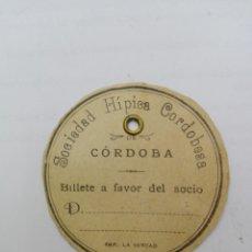 Billetes locales: BILLETE DE LA SOCIEDAD HÍPICA CORDOBESA .. Lote 183267316