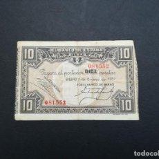 Billetes locales: BILLETE DE 10 PESETAS DE BILBAO DEL AÑO 1937.DE LA GUERRA CIVIL ESPAÑOLA.. Lote 183583170