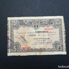 Billetes locales: BILLETE DE 25 PESETAS DE BILBAO DEL AÑO 1937.DE LA GUERRA CIVIL ESPAÑOLA.. Lote 183583648