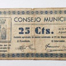 Billetes locales: VEINTICINCO CÉNTIMOS CONSEJO MUNICIPAL MONZON 1937 - BILLETE LOCAL - 25 CTS. Lote 184172065