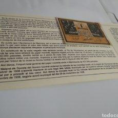 Billetes locales: BILLETE DE 1 PESETA DE MANRESA CON UN FOLLETO QUE ESPLICA EL TIRAJE QUE UBO EN CADA BILLETE. Lote 189312587