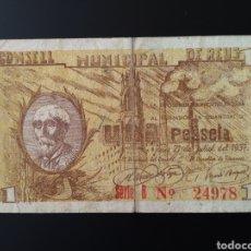 Billetes locales: BILLETE LOCAL 1 PESETA REUS (TARRAGONA). Lote 190508373
