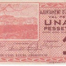 Banconote locali: BILLETE DE 1 PESETA DEL AJUNTAMENT DARTES DEL AÑO 1937 SIN CIRCULAR (SC). Lote 190772077