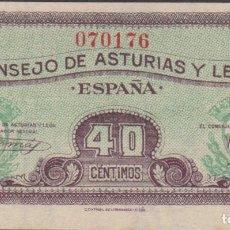 Billetes locales: BILLETES LOCALES - ASTURIAS Y LEON - 40 CÉNTIMOS - PG-426 (SC-). Lote 192458798