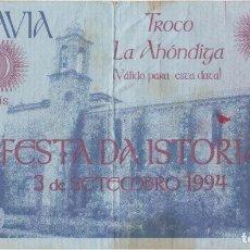 Billetes locales: 500 MARAVEDIES 1994 FESTA DA HISTORIA RIVADAVIA OURENSE GALIZA. Lote 193009550