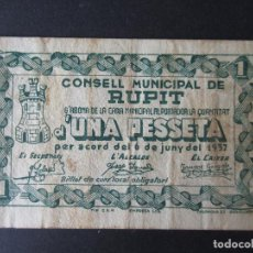Notas locais: BILLETE LOCAL MUNICIPAL AYUNTAMIENTO DE RUPIT - 1 PESETA - 6 DE JUNIO DE 1937. Lote 193051447