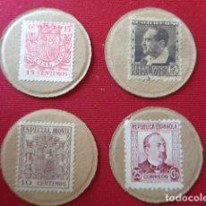 Billetes locales: REPÚBLICA ESPAÑOLA. GUERRA CIVIL. 1938. LOTE 4 SELLOS MONEDA. VARIADOS. . Lote 193088995