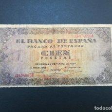 Billetes locales: BILLETE DE 100 PESETAS DE BILBAO DEL AÑO 1937.DE LA GUERRA CIVIL ESPAÑOLA.. Lote 194189601