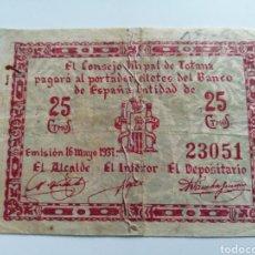 Billetes locales: TOTANA. MURCIA. 25 CÉNTIMOS. Lote 194650490