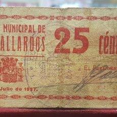 Billetes locales: ESPAÑA BILLETE LOCAL LOS GALLARDOS ALMERÍA 25 CÉNTIMOS 1937 MBC VF. Lote 195385692