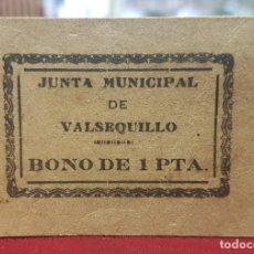 Billetes locales: ESPAÑA BILLETE LOCAL VALSEQUILLO CÓRDOBA 1 PESETA 1937 EBC XF. Lote 195400198