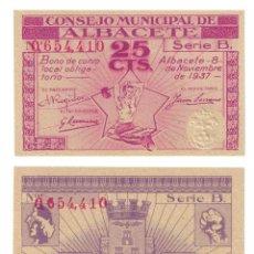 Billetes locales: 25 CÉNTIMOS 1937 ALBACETE. Lote 196817903