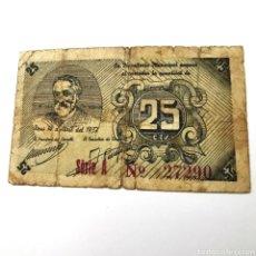 Banconote locali: NQ B12. REUS 25 CÉNTIMOS 1937. Lote 207939865