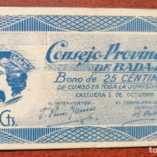 Billetes locales: BILLETE DE 25 CENTIMOS DEL CONSEJO MUNICIPAL DE BADAJOZ. CASTUERA 1 OCTUBRE 1937. GUERRA CIVIL. NULO. Lote 199112161
