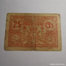 Billetes locales: ANTIGUO BILLETE 25 CTS VEINTICINCO CENTIMOS CONSEJO MUNICIPAL LINARES GUERRA CIVIL BILLETE LOCAL. Lote 199512473