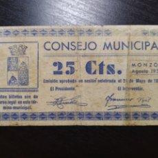 Billetes locales: BILLETE LOCAL 25 CÉNTIMOS MONZÓN (HUESCA). Lote 199672217