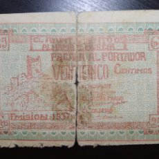 Billetes locales: BILLETE LOCAL 25 CÉNTIMOS ALHAMA (MURCIA). Lote 199794247