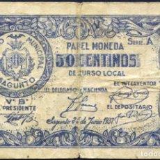 Billetes locales: SAGUNTO (VALENCIA) 50 CENTIMOS 26/10/1937. Lote 41546212