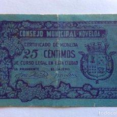 Billetes locales: BILLETE LOCAL 25 CÉNTIMOS. GUERRA CIVIL. CONSEJO MUNICIPAL NOVELDA. ALICANTE.. Lote 203927155