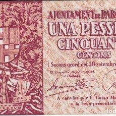 Billetes locales: BILLETE DEL AJUNTAMENT DE BARCELONA DE 1,50 PESETAS DEL AÑO 1937. Lote 205173995