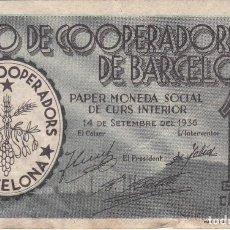Billetes locales: BILLETE DE 10 CENTIMOS DE LA UNIO DE COOPERADORS DE BARCELONA DEL AÑO 1936. Lote 205174512