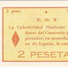 Billetes locales: BILLETE DE 2 PESETAS DE GUADIX DE LA UGT SINDICATO DE TRABAJADORES DEL AÑO 1937 UGT SIN CIRCULAR. Lote 205175302