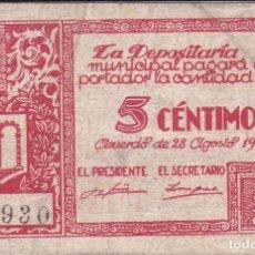 Billetes locales: BILLETE DE 5 CENTIMOS DEL CONSEJO MUNICIPAL DE GRAUS DEL AÑO 1937. Lote 205178106