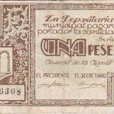Billetes locales: BILLETE DE 1 PESETA DEL CONSEJO MUNICIPAL DE GRAUS DEL AÑO 1937. Lote 205178201