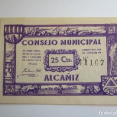 Billetes locales: 25 CENTIMOS DE ALCAÑIZ. Lote 205453676