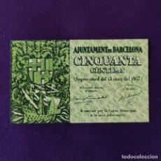 Billetes locales: BILLETE LOCAL ORIGINAL DE EPOCA. AYUNTAMIENTO DE BARCELONA. 50 CENTIMOS. SERIE C. 1937. GUERRA CIVIL. Lote 206459053