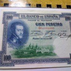 Billetes locales: BILLETE 100 PESETAS FELIPE II. Lote 206465207