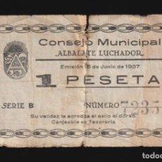 Billetes locales: ALBALATE LUCHADOR (TERUEL) 1 PESETA. Lote 206932883