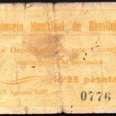 Billetes locales: 25 CENTIMOS BENILLOBA (ALICANTE) . Lote 46539665