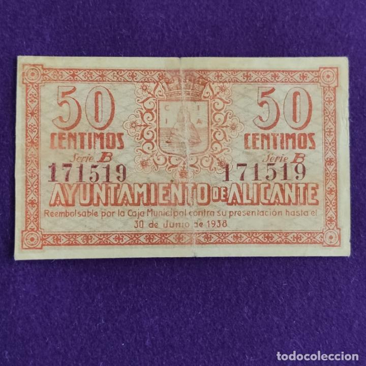 Billetes locales: BILLETE LOCAL ORIGINAL DE EPOCA. AYUNTAMIENTO DE ALICANTE. 50 CENTIMOS. 1937. GUERRA CIVIL. - Foto 2 - 209024130