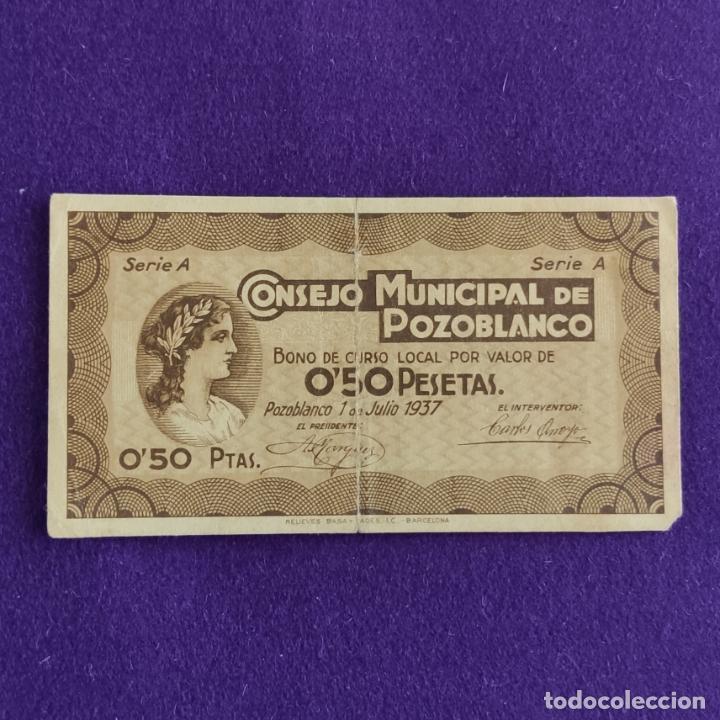 BILLETE LOCAL ORIGINAL DE EPOCA. POZOBLANCO (CORDOBA). 50 CENTIMOS. 1937. GUERRA CIVIL. (Numismática - Notafilia - Billetes Locales)