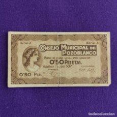 Billetes locales: BILLETE LOCAL ORIGINAL DE EPOCA. POZOBLANCO (CORDOBA). 50 CENTIMOS. 1937. GUERRA CIVIL.. Lote 209024181