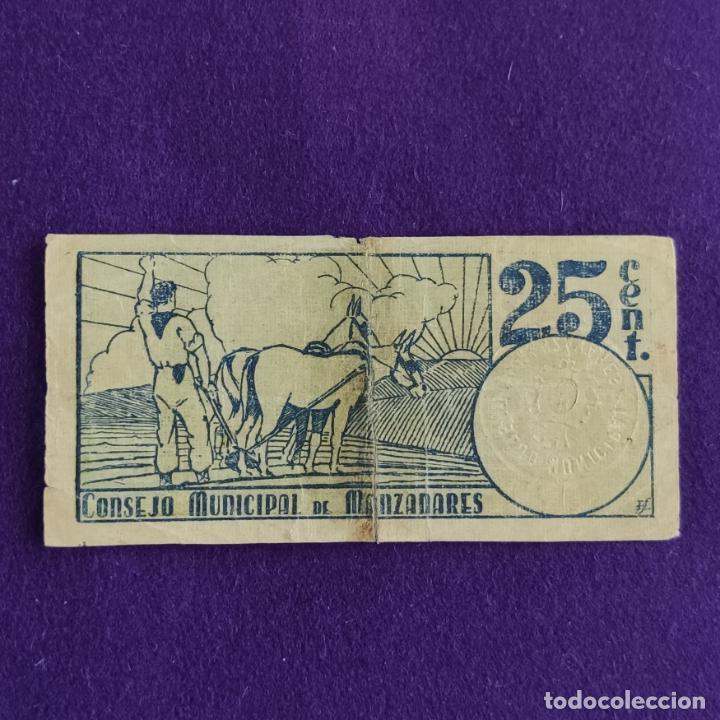 Billetes locales: BILLETE LOCAL ORIGINAL DE EPOCA. MANZANARES. 25 CENTIMOS. 1937. GUERRA CIVIL. - Foto 2 - 209024245