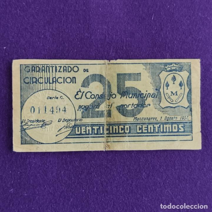 BILLETE LOCAL ORIGINAL DE EPOCA. MANZANARES. 25 CENTIMOS. 1937. GUERRA CIVIL. (Numismática - Notafilia - Billetes Locales)