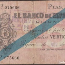 Billetes locales: BILLETES LOCALES - GIJÓN (ASTURIAS) 25 PESETAS 1936 - PG-405 (MBC-). Lote 209837198