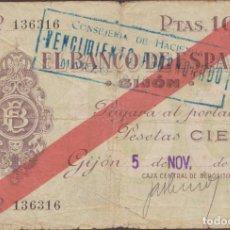 Billetes locales: BILLETES LOCALES - GIJÓN (ASTURIAS) 100 PESETAS 1936 - PG-407 (BC+). Lote 209839153