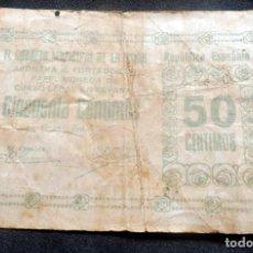 Billetes locales: BILLETE 50 CENTIMOS - EL CONSEJO MUNICIPAL DE LA UNIÓN -. Lote 210053978