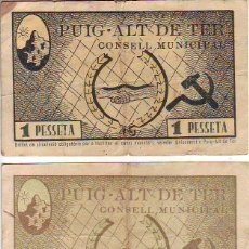 Billetes locales: CONSELL MUNICIPAL PUIG ALT DE TER - 2 VALORES. Lote 210262630