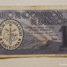 Notas locais: UNIÓ DE COOPERADORS DE BARCELONA 1 PESSETA, 1936. Lote 210340963