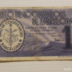 Notas locais: UNIÓ DE COOPERADORS DE BARCELONA 1 PESSETA, 1936. Lote 210341010