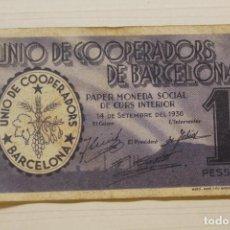Notas locais: UNIÓ DE COOPERADORS DE BARCELONA 1 PESSETA, 1936. Lote 210341035
